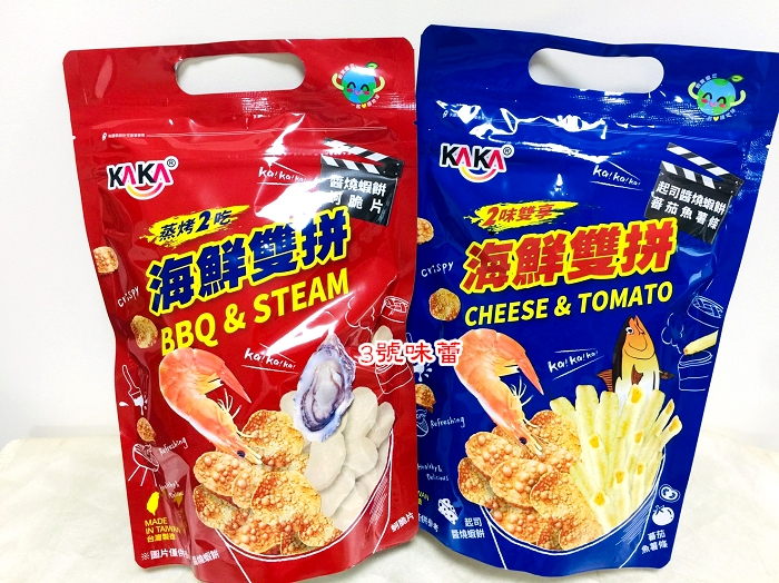 KAKA 海鮮雙拼(醬燒蝦餅+蚵脆片、起司醬燒蝦餅+蕃茄魚薯條) 60g