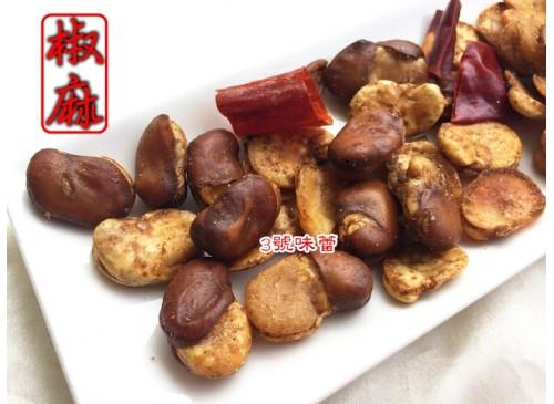 北港椒麻蠶豆酥《全素》