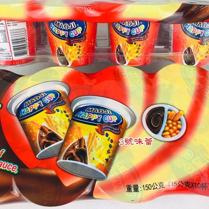 快樂杯(巧克力+棒餅)一組10杯....巧克力沾醬餅