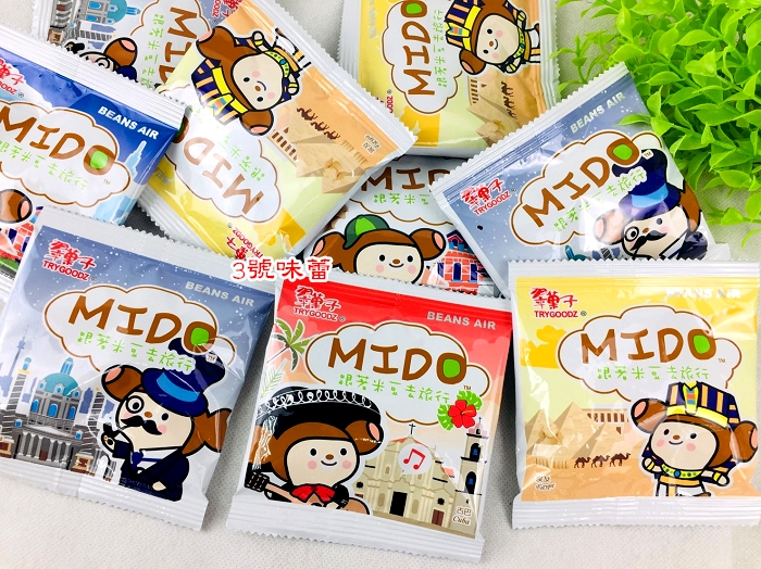 【豆之家】 MIDO航空米果:新商務艙2.0
