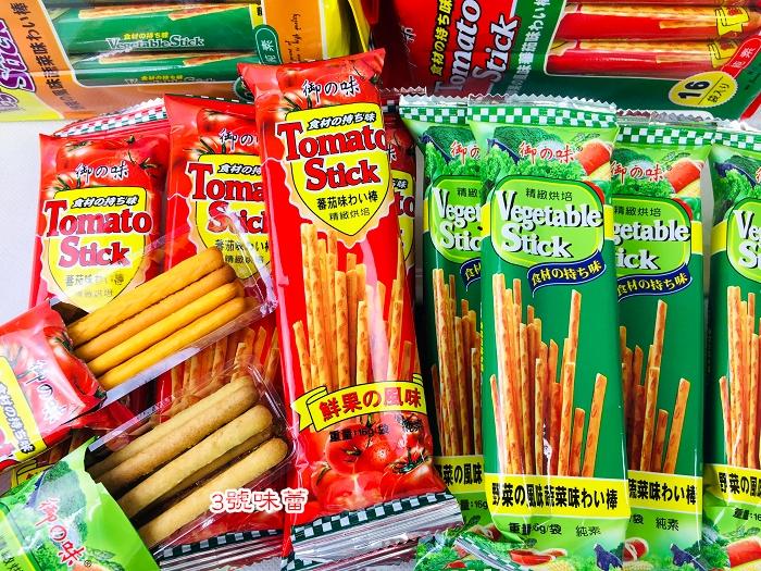 御之味 蔬菜棒棒餅、蕃茄棒棒餅一袋256g(16小包) 《全素》