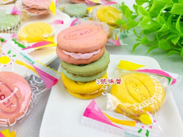 馬卡龍風味餅....可當喜餅、婚宴擺飾、生日派對...都好看