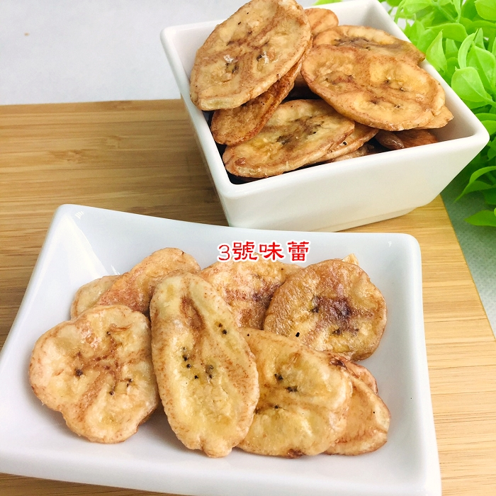 焦糖香蕉脆片...泰國名產