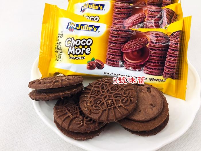 【特價】Julie`s茱蒂絲巧克力夾心餅。保存期限2020/12/13
