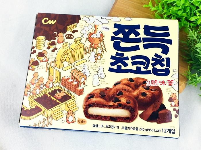 韓國 CW可可豆風味麻糬餅一盒240公克(12入)