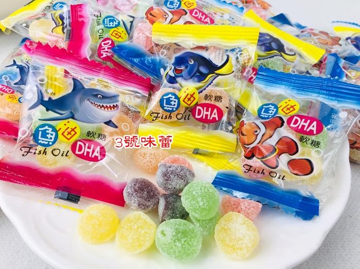 《洪元記》魚油DHA QQ糖