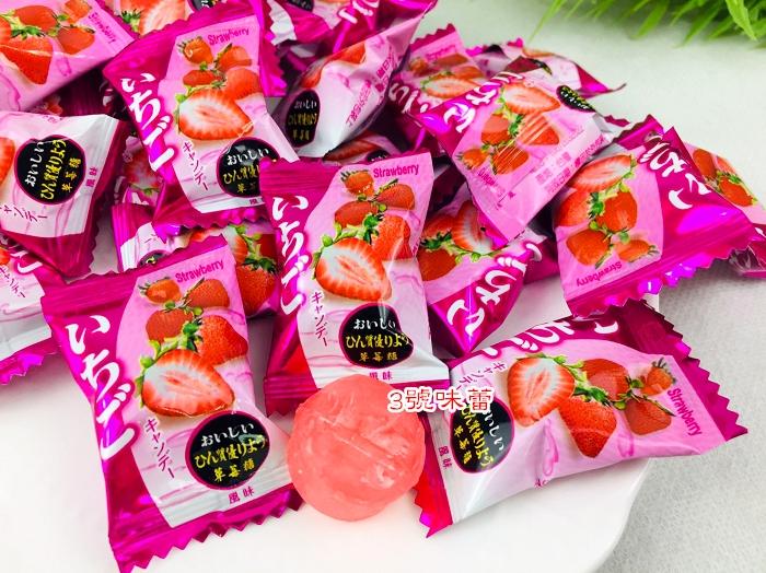 雄風草莓風味糖《全素...
