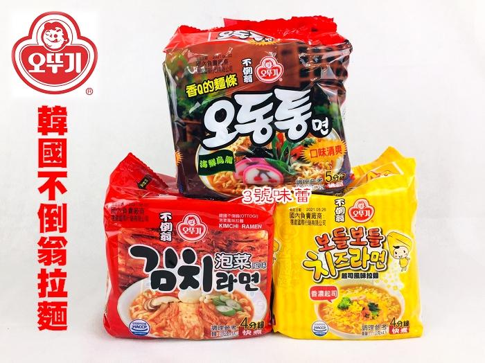 【特價】韓國 不倒翁拉麵(泡菜風味、起司風味、海鮮風味烏龍拉麵)