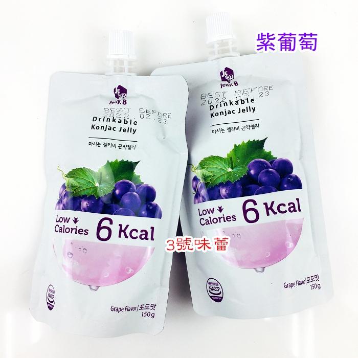 韓國Jelly.B 低卡蒟蒻果凍(蘋果、青葡萄、水蜜桃、藍莓味、芒果、紫葡萄)一包150g