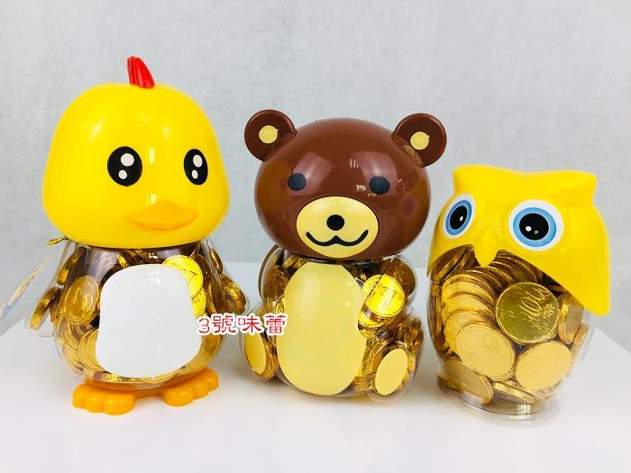 【罐裝】小鴨造型金幣...