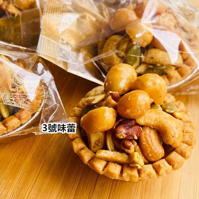 手工烘焙堅果塔~超大夏威夷豆