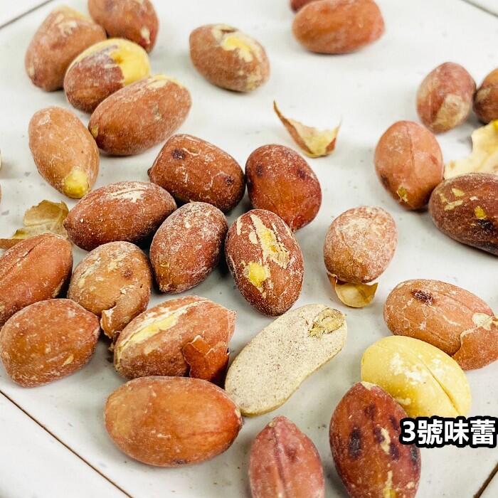 盛光 紅皮鹽炒花生【全素】 鹹味花生