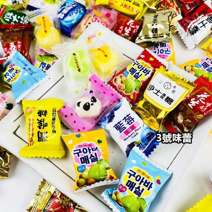 正佳珍綜合硬糖 ..年節限定 各式各樣口味硬糖..沙士糖 水果糖 涼糖 苦茶糖