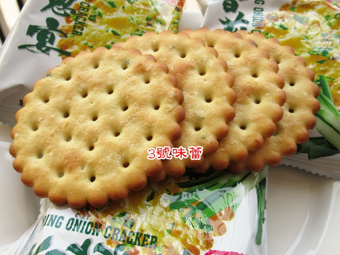 香蔥宴鹹脆餅
