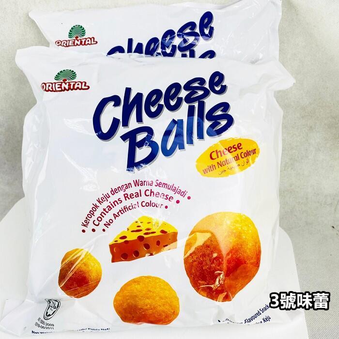 (家庭號)東方芝士球一袋112克(8小包入)  ..不含人工色素
