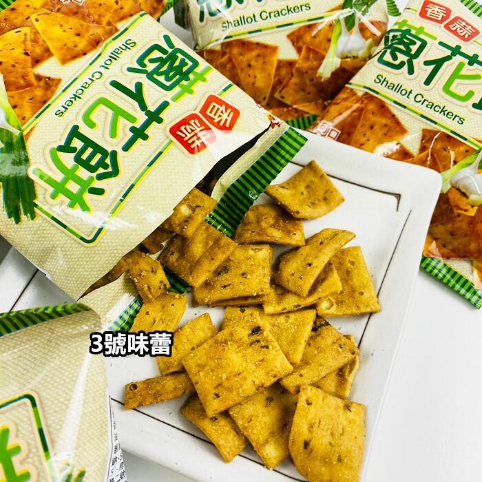海龍王香蒜蔥花餅