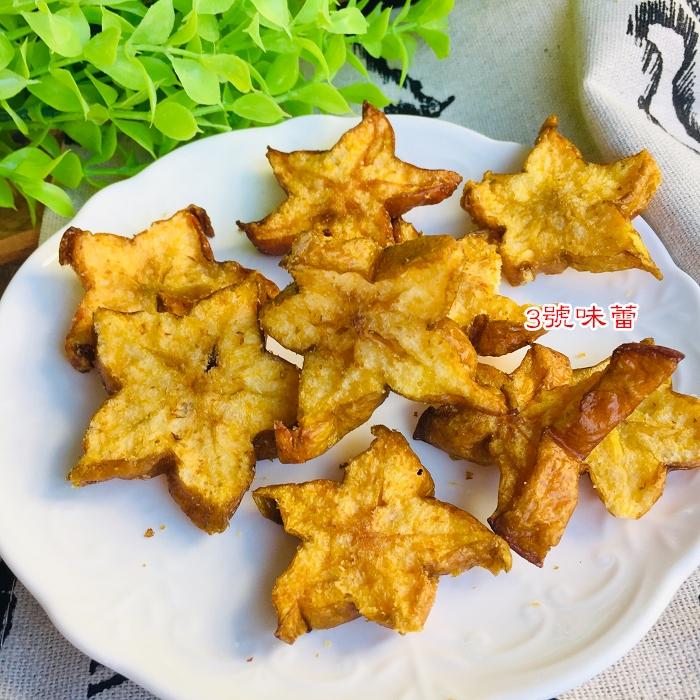 乾燥水果~楊桃脆片...台灣水果製作