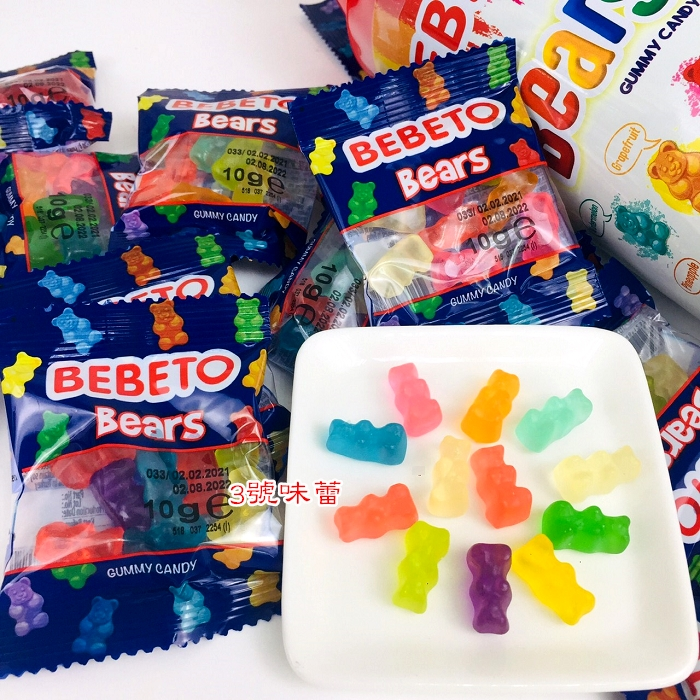 BEBETO彩虹熊軟糖...小熊軟糖