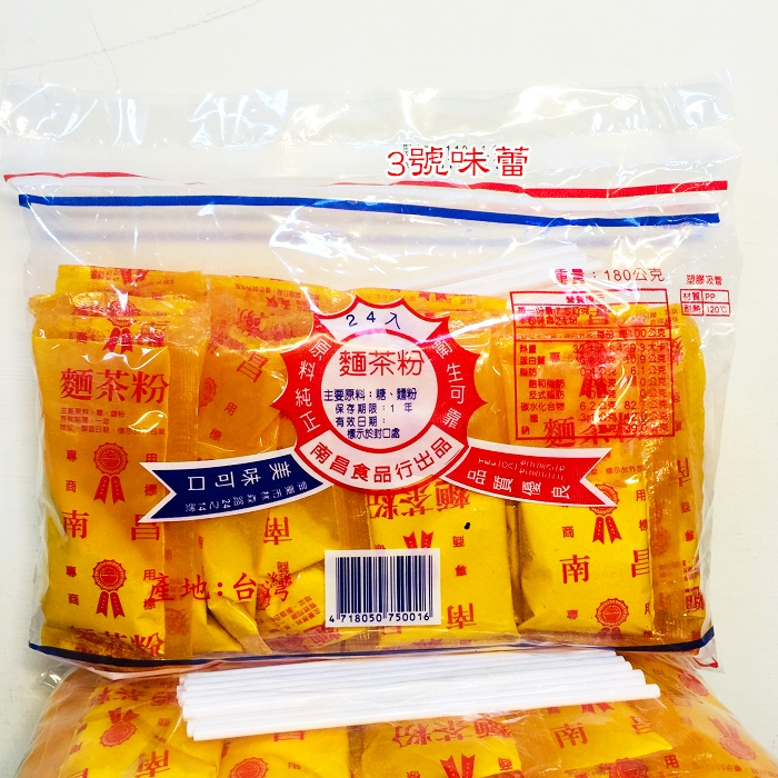 古早味 南昌麵茶粉