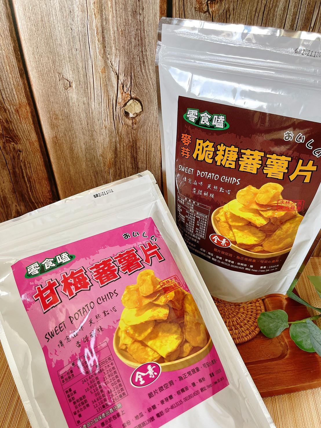 人氣產品地瓜片...零食嗑【麥芽脆糖蕃薯片】..【甘梅蕃薯片】