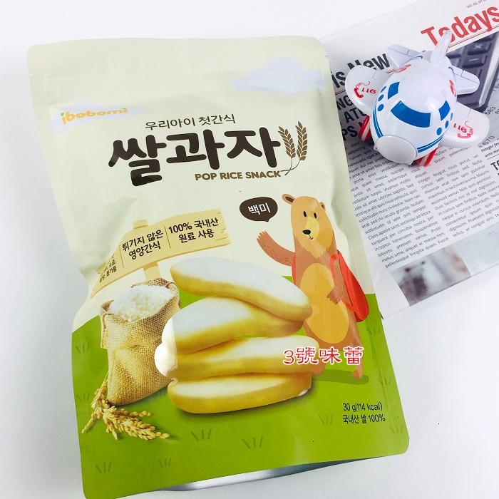 韓國ibobomi嬰...