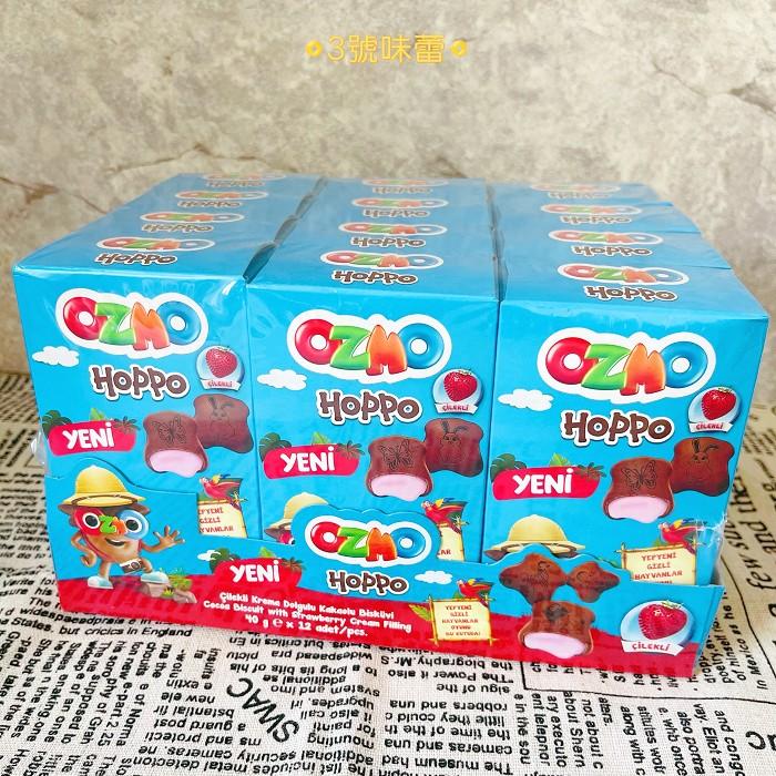 Hoppo-草莓口味夾心脆餅(40公克x12入)