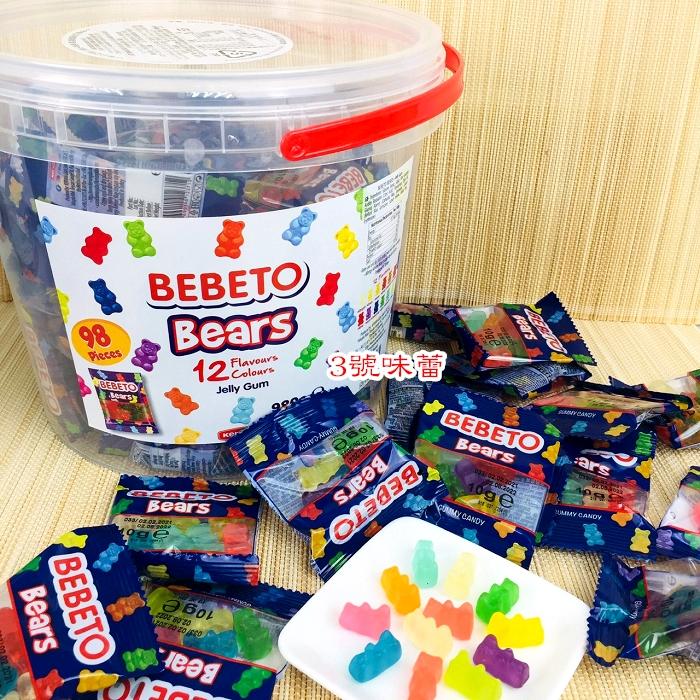 BEBETO 水桶彩虹熊軟糖...小熊軟糖..水桶熊