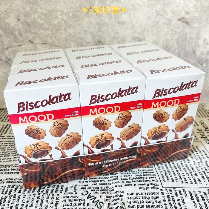 Biscolata-可可口味夾心脆餅(40公克x12入)