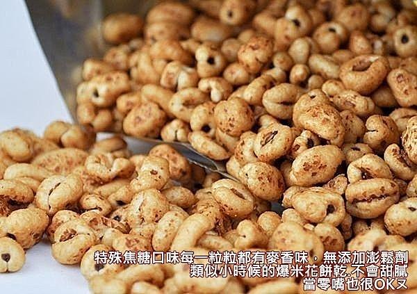 Deka甜麥仁-焦糖風味150克(10克*15小包入)《全素》