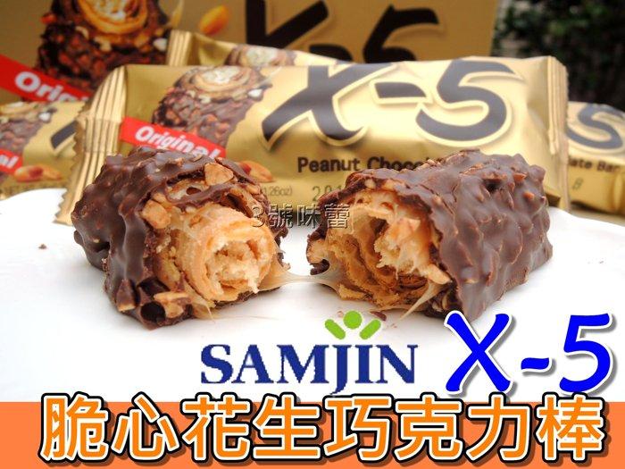 韓國 X-5巧克力棒(草莓、抹茶、黑炫風、金色花生)Samjin