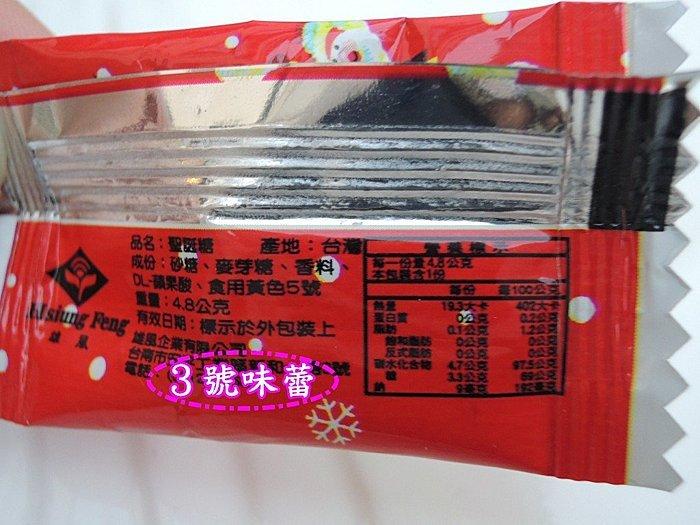 雄風-繽紛聖誕水果糖(聖誕硬糖)