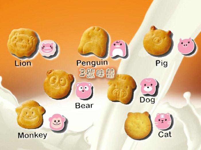九福動物餅(牛奶、岩鹽、乳酸菌)《奶素》