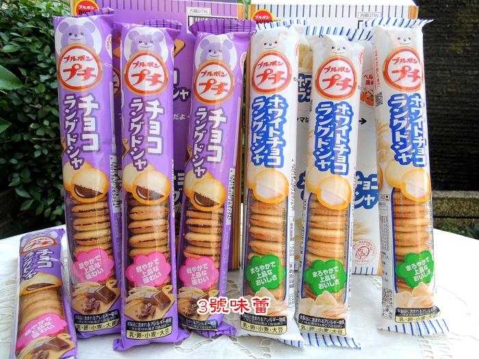 北日本小巧貓舌餅(白巧克力、黑巧克力、起司、抹茶可可) 長條小熊餅乾