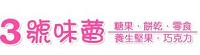 日本Calbee卡魯比嬰幼兒蝦味條4連包-3號味蕾 糖果 │ 餅乾 │ 豆乾 │ 巧克力 │ 糖果批發 │ 糖果賣場   │ 果乾 │ 糖果專賣店 │ 餅乾專賣店